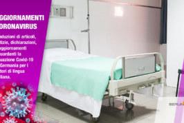 Berlino, il nuovo ospedale dedicato ai pazienti affetti da Coronavirus dovrebbe essere pronto in 20-25 giorni.